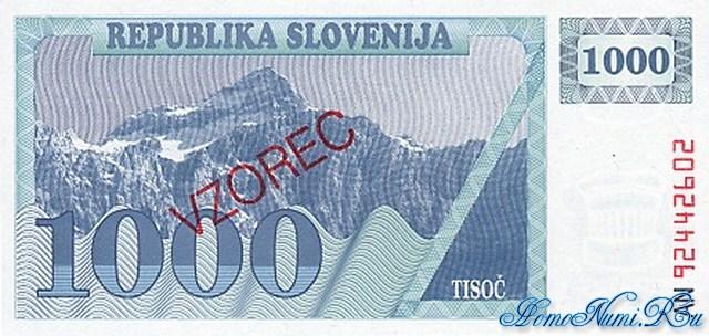 http://homonumi.ru/pic/n/Slovenia/P-9s1-b.jpg