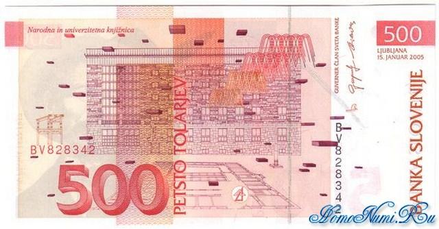 http://homonumi.ru/pic/n/Slovenia/P-new_date-b.jpg