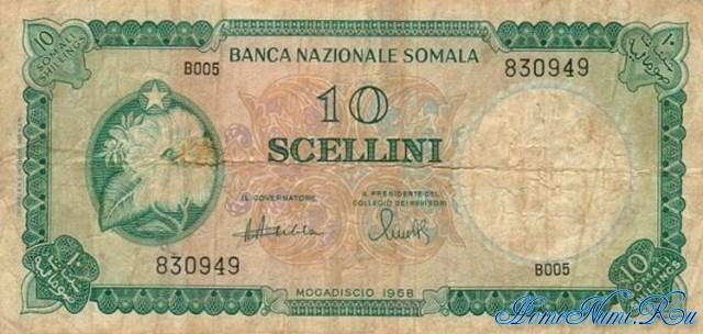 http://homonumi.ru/pic/n/Somali/P-10-f.jpg