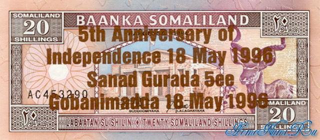 http://homonumi.ru/pic/n/Somali/P-10n-f.jpg