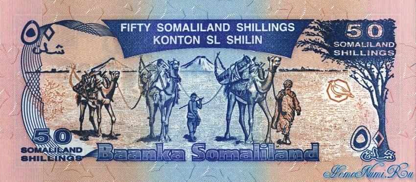 http://homonumi.ru/pic/n/Somali/P-11-b.jpg