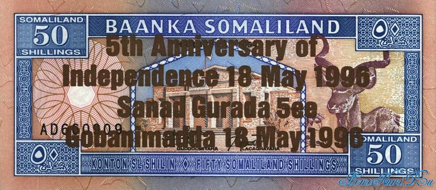http://homonumi.ru/pic/n/Somali/P-11-f.jpg