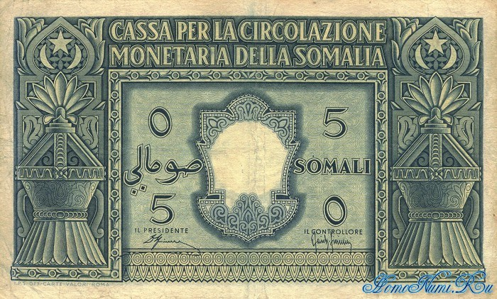 http://homonumi.ru/pic/n/Somali/P-12-f.jpg