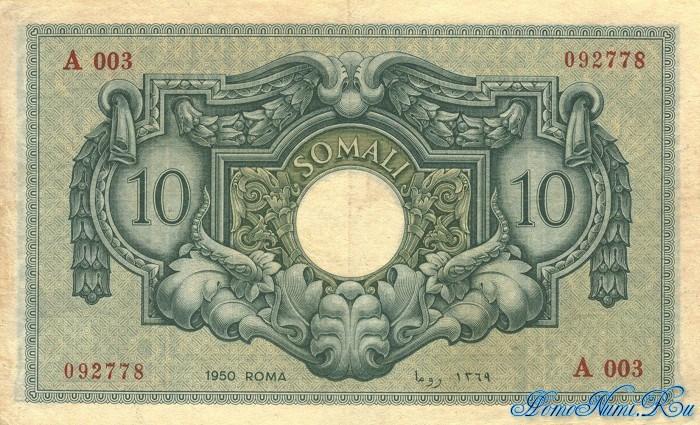 http://homonumi.ru/pic/n/Somali/P-13-b.jpg