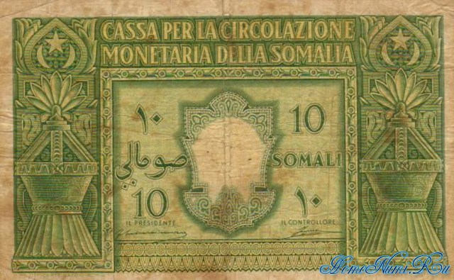 http://homonumi.ru/pic/n/Somali/P-13a-f.jpg