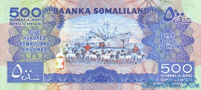 http://homonumi.ru/pic/n/Somali/P-13n-b.jpg