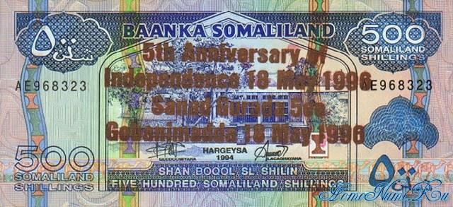 http://homonumi.ru/pic/n/Somali/P-13n-f.jpg