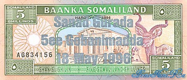 http://homonumi.ru/pic/n/Somali/P-14-f.jpg