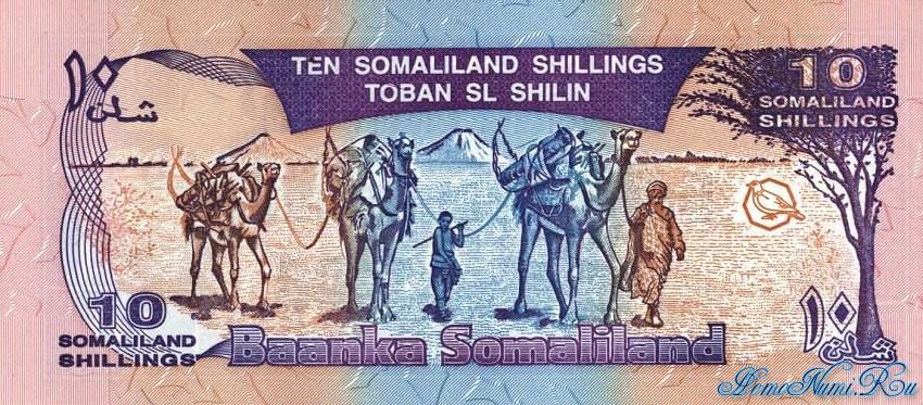 http://homonumi.ru/pic/n/Somali/P-15-b.jpg