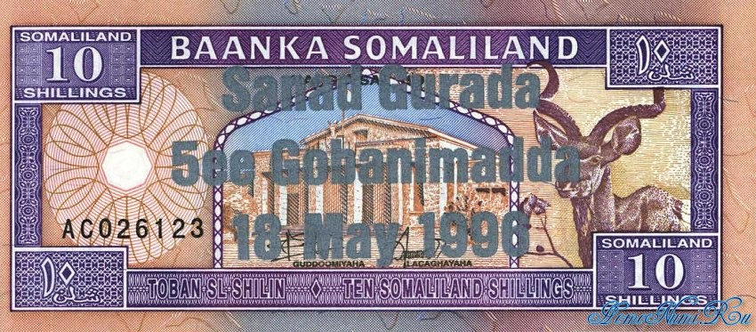 http://homonumi.ru/pic/n/Somali/P-15-f.jpg