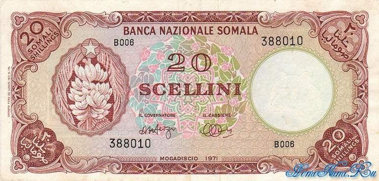 http://homonumi.ru/pic/n/Somali/P-15a-f.jpg