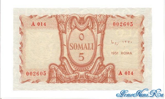 http://homonumi.ru/pic/n/Somali/P-16-b.jpg