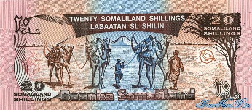 http://homonumi.ru/pic/n/Somali/P-16n-b.jpg