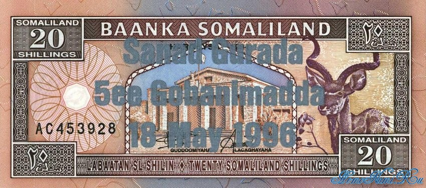 http://homonumi.ru/pic/n/Somali/P-16n-f.jpg