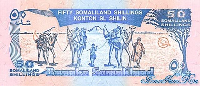 http://homonumi.ru/pic/n/Somali/P-17a-b.jpg