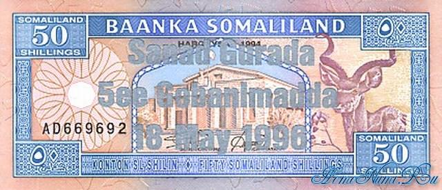 http://homonumi.ru/pic/n/Somali/P-17a-f.jpg