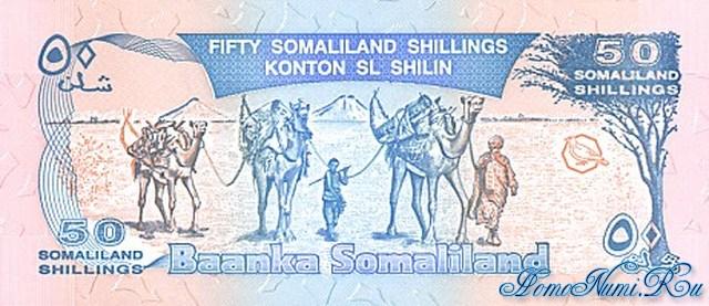 http://homonumi.ru/pic/n/Somali/P-17b-b.jpg