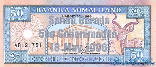 http://homonumi.ru/pic/n/Somali/P-17b-f.jpg