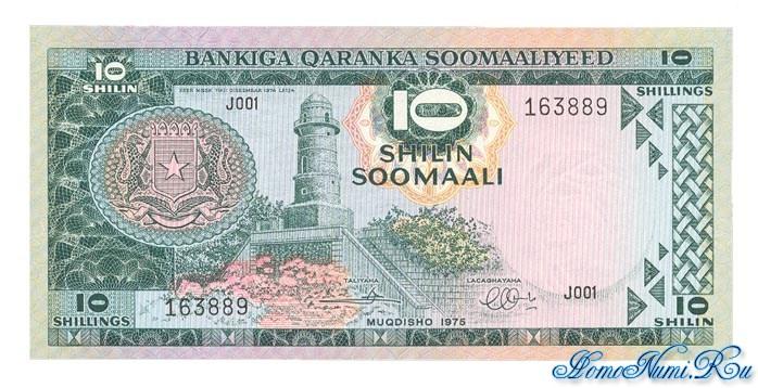 http://homonumi.ru/pic/n/Somali/P-18-f.jpg