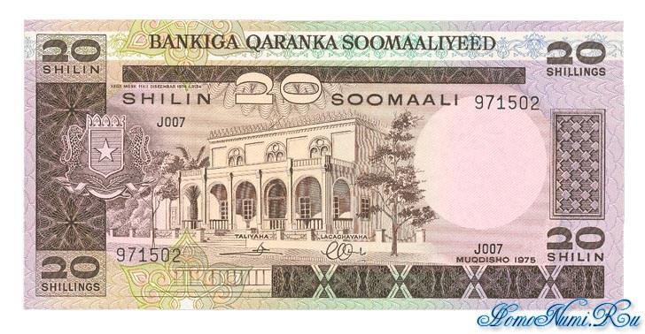 http://homonumi.ru/pic/n/Somali/P-19-f.jpg