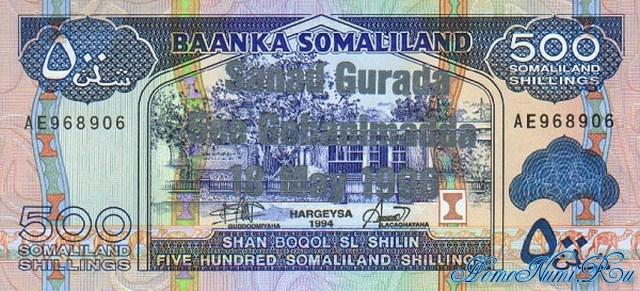 http://homonumi.ru/pic/n/Somali/P-19n-f.jpg