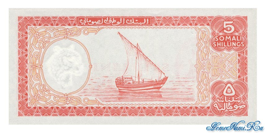 http://homonumi.ru/pic/n/Somali/P-1a-b.jpg