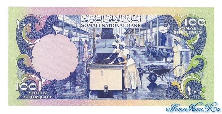 http://homonumi.ru/pic/n/Somali/P-20-b.jpg
