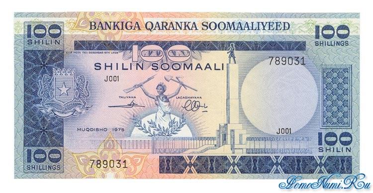 http://homonumi.ru/pic/n/Somali/P-20-f.jpg