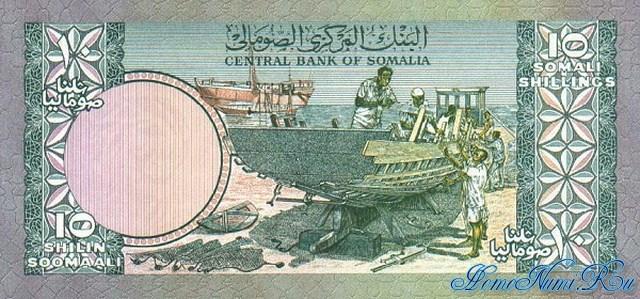 http://homonumi.ru/pic/n/Somali/P-22-b.jpg