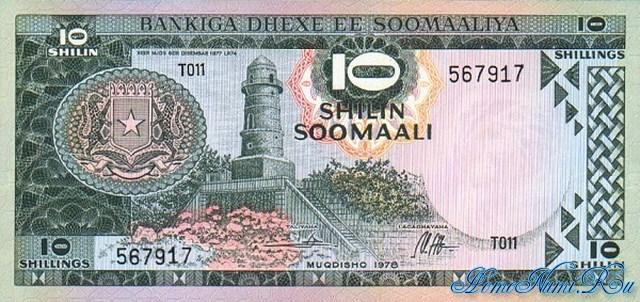http://homonumi.ru/pic/n/Somali/P-22-f.jpg