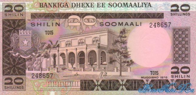 http://homonumi.ru/pic/n/Somali/P-23-f.jpg