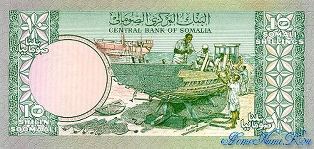 http://homonumi.ru/pic/n/Somali/P-26-b.jpg