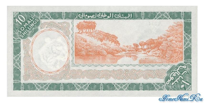 http://homonumi.ru/pic/n/Somali/P-2a-b.jpg
