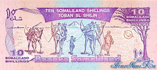 http://homonumi.ru/pic/n/Somali/P-2an-b.jpg