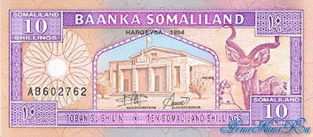 http://homonumi.ru/pic/n/Somali/P-2an-f.jpg