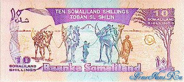 http://homonumi.ru/pic/n/Somali/P-2b-b.jpg