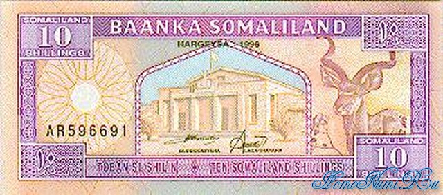 http://homonumi.ru/pic/n/Somali/P-2b-f.jpg