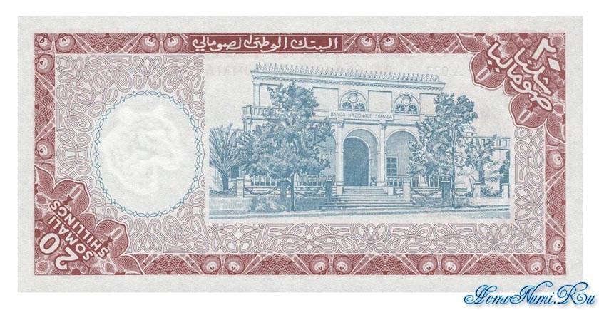 http://homonumi.ru/pic/n/Somali/P-3-b.jpg