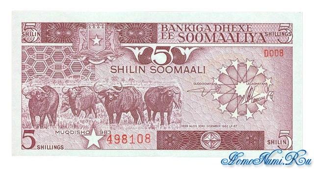 http://homonumi.ru/pic/n/Somali/P-31a-f.jpg