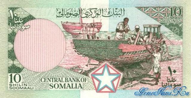 http://homonumi.ru/pic/n/Somali/P-32b-b.jpg