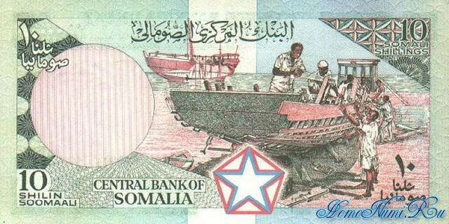 http://homonumi.ru/pic/n/Somali/P-32c-b.jpg