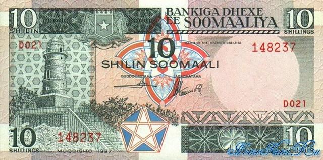 http://homonumi.ru/pic/n/Somali/P-32c-f.jpg