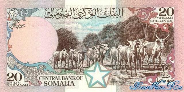 http://homonumi.ru/pic/n/Somali/P-33b-b.jpg