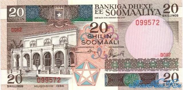 http://homonumi.ru/pic/n/Somali/P-33b-f.jpg