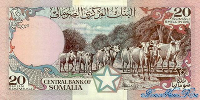 http://homonumi.ru/pic/n/Somali/P-33c-b.jpg