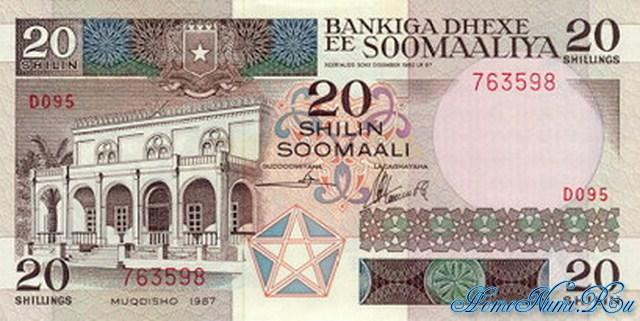 http://homonumi.ru/pic/n/Somali/P-33c-f.jpg