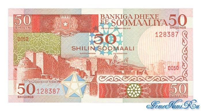 http://homonumi.ru/pic/n/Somali/P-34a-f.jpg