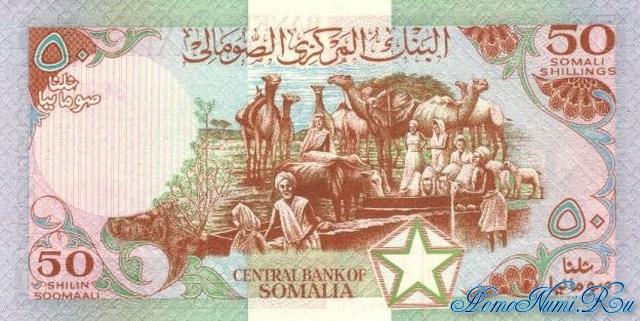 http://homonumi.ru/pic/n/Somali/P-34b-b.jpg