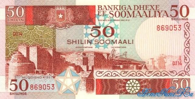 http://homonumi.ru/pic/n/Somali/P-34b-f.jpg