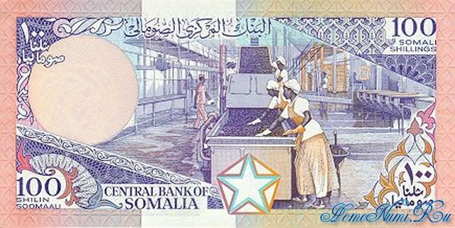 http://homonumi.ru/pic/n/Somali/P-35-b.jpg